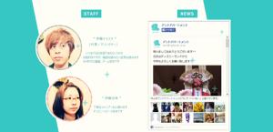 アンドアパートメント  福島駅東口パセオ通りの美容室 - コピー (2)