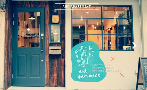 アンドアパートメント  福島駅東口パセオ通りの美容室 - コピー (3)