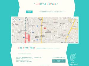 アンドアパートメント  福島駅東口パセオ通りの美容室_02