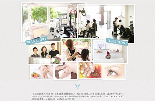 銀座マツナガ フランクフルト  ハンブルク  日本人経営の美容院 - コピー (2)
