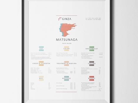 プライスリスト | 価格表、メニューのデザイン