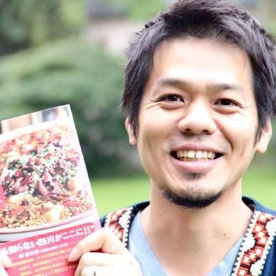 情報を整理し、集客する仕組みを作るWEBビジネスデザイナー。四川省公認の四川料理の専門家、麻辣連盟総裁の中川正道。