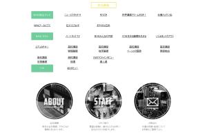 ACT2  番組制作会社・フロアディレクターを中心としたプロフェッショナル集団 - コピー