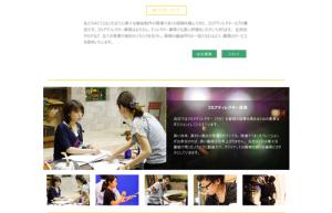 ACT2  番組制作会社・フロアディレクターを中心としたプロフェッショナル集団 - コピー (3)