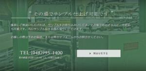02 - コピー