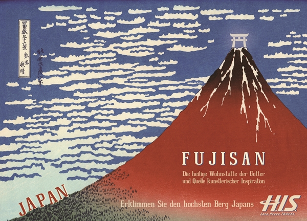 ポストカードのデザイン | HIS・ドイツ | ドイツ人向け訪日旅行喚起