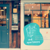 美容室のデザイン | 福島駅東口パセオ通りの美容室 | アンドアパートメント
