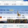 ドイツの保険会社のWEBデザイン | Jcom