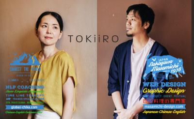tokiiro_img